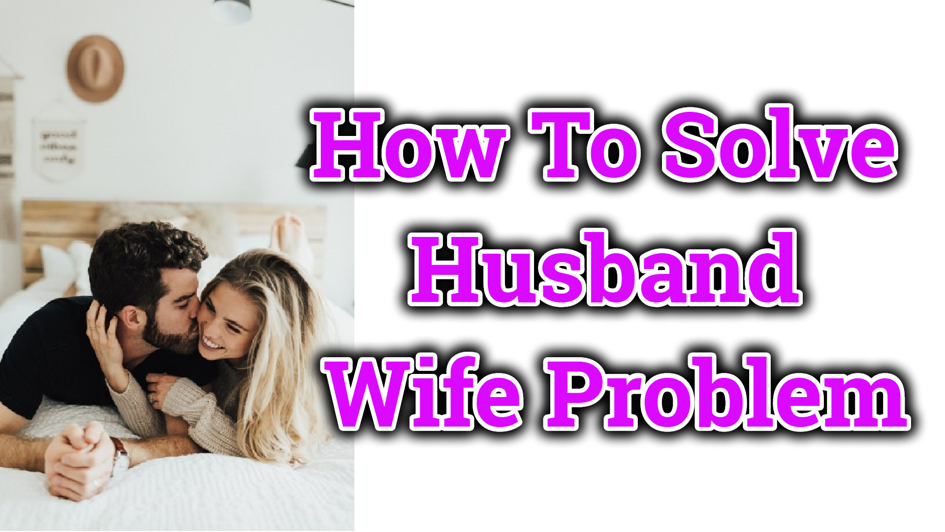 2 Minutes Mantra To Solve Husband Wife Problem