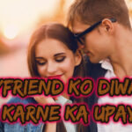 How To Convince Your Love To A Boy-Boyfriend Ko Diwana Karne Ka Upay