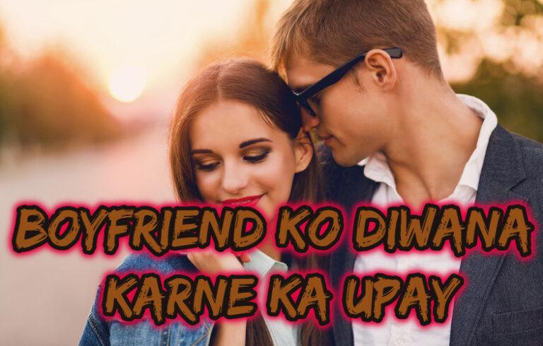 How To Convince Your Love To A Boy-Boyfriend Ko Diwana Karne Ka Upay