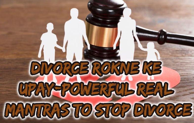 Divorce Rokne Ke Upay-Powerful Real Mantras To Stop Divorce